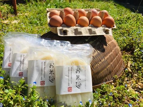 夏にぴったり!釜玉・お米麺セット(夏ギフト)
