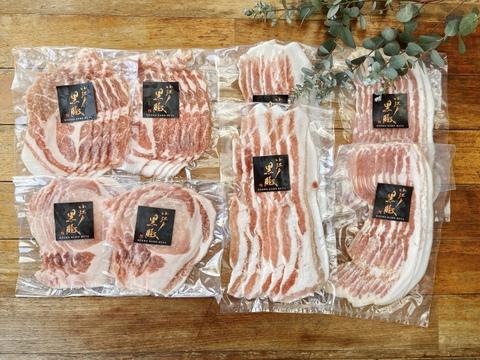 【小江戸黒豚】しゃぶしゃぶ肉セット(580g)人気のベーコンしゃぶしゃぶ入り《冷凍でお届け》