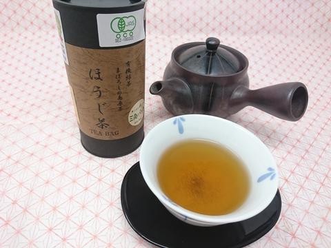 【有機栽培】香ばしさが美味しい上ほうじ茶(ティーバッグ2g×15)