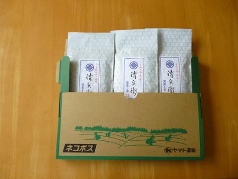 ネコポス便 静岡(森町産)深蒸し煎茶 【清兵衛】100g×3本