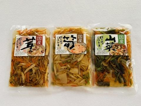 「山形県産  茸・筍・山菜炊き込みご飯の素」200g(2合用)各1袋(3袋セット)