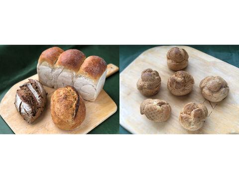 【超貴重な有機JAS認証パン】パンBOX+Sweets③:麦の栽培から一貫生産 自然栽培小麦のみ使用した基本のパンBOX+シュークリーム×6個