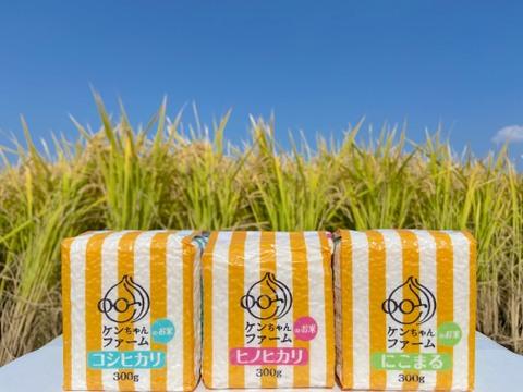 令和2年産 新米 食べ比べセット 真空パック 5kg