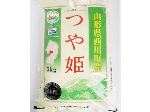 【山形県産 美味しい つや姫10kg】白米 無洗米 特別栽培米 (5kgx2) 2019(令和元)年産 新米