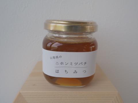 ≪山梨県南アルプス≫日本みつばちのハチミツ(130g)