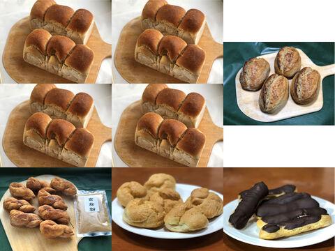 【超貴重な有機JAS認証パン】パンセット⑨×4+クッペ×4+Sweets①+③+④:自然栽培小麦のみ使用した食パン2個×4+クッペ×4+ねじりドーナツ8個+シュークリーム6個+エクレア6個