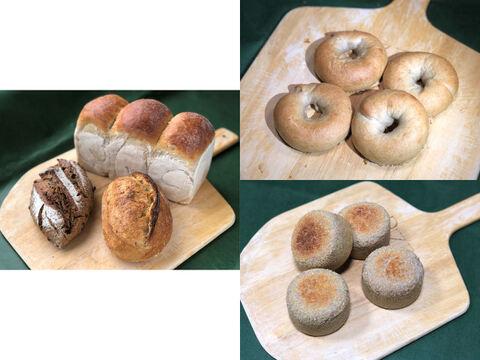 【超貴重な有機JAS認証パン】パンセット⑧+⑪+パンBOX:麦の栽培から一貫生産 自然栽培小麦のみ使用したイングリッシュマッフィン+ベーグル+基本のパンBOX【エッグベネディクトの作り方付】