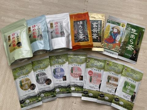 【急須で飲む方に】松田製茶選べる茶葉3000円セット
