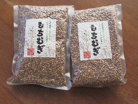 健康食品 もち麦(千葉県産)450g入り×2袋