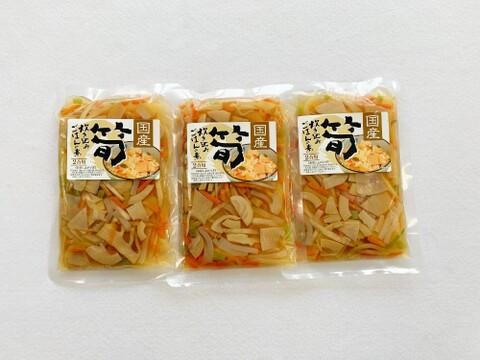 【山形県産 美味しい たけのこ炊き込みご飯の素】2合用 3袋セット