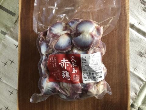 【久米島赤鶏砂肝1㎏】数量限定!焼いておいしい砂肝
