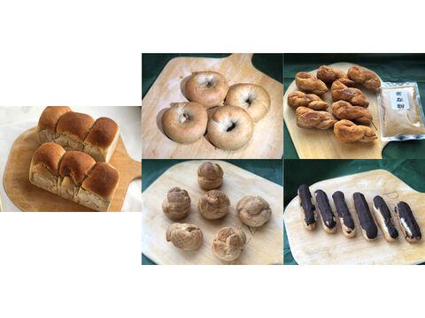 【超貴重な有機JAS認証パン&Sweets】パンセット⑨+⑪+Sweets①+③+④:自然栽培小麦のみ使用した食パン2本+ベーグル4個+ねじりドーナツ8個+シュークリーム6個+エクレア6個
