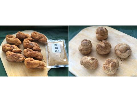 【超貴重な有機JAS認証Sweets】Sweets①+③:自然栽培小麦のみ使用したねじりドーナツ8個+シュークリーム6個