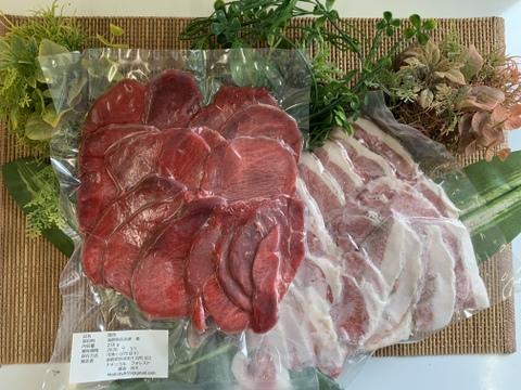【お家BBQ!】鹿肉・猪肉のスライスセット
