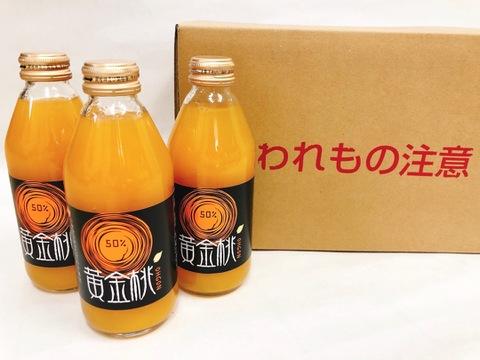 【希少】桃農家の黄金桃ジュース12本入