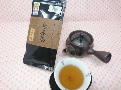 【有機栽培】香ばしさが美味しい上ほうじ茶(60g)