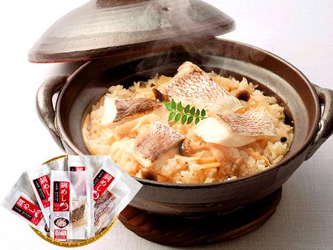 全米流通No1!  ブランド鯛「みやび鯛」鯛めしの素 本格的な鯛めしをお手軽に!