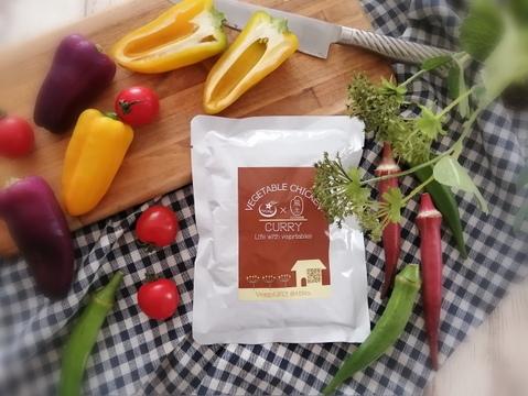 ベジLIFE!!☆トマトカレー&夏のカラフル野菜セット