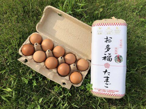 走る鶏の卵!お多福たまご(4月からお届け)