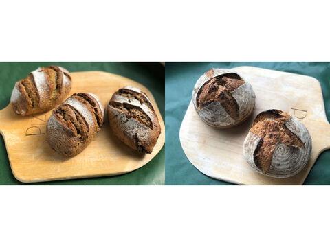 【超貴重な有機JAS認証パン】パンセット①+⑤:麦の栽培から一貫生産 自然栽培小麦のみ使用したドイツ風パンセット1+フランス田舎パン