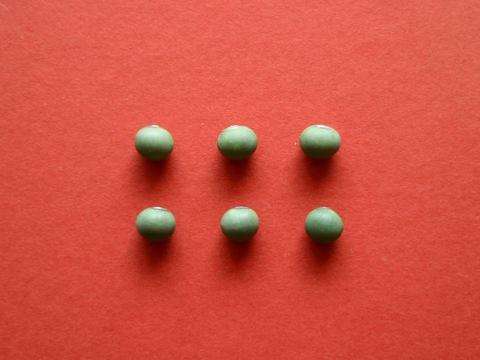 【あおばた豆 200g】色も味も深く濃い青大豆