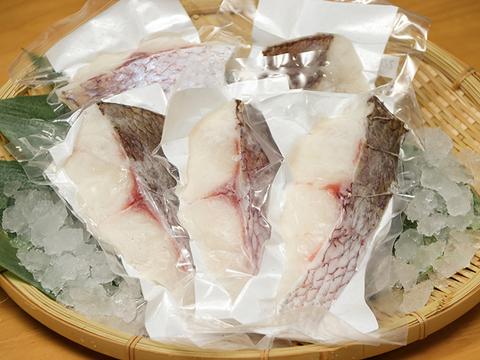 【大人気商品のお試しをご用意しました☆】ふっくら肉厚!天草産「真鯛の切り身/5パック」【熊本県認証】約350g(養殖)《firesh™》