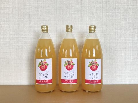 『夏ギフト』優しい甘み【3本セット】りんごストレートジュース1000ml