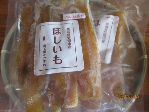 【1月から販売開始】糖度約50度!伝統製法のあまい干し芋