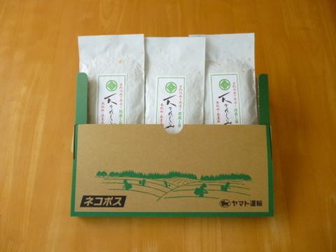ネコポス便 静岡(森町産)自然栽培 炭素循環農法のお茶 【天のめぐみ】100g×3本