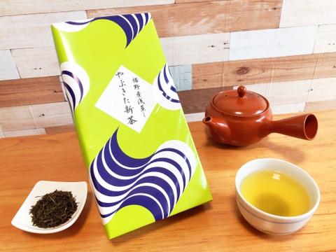 【爽やかな渋み】浅蒸し やぶきた新茶200g【抗菌作用】