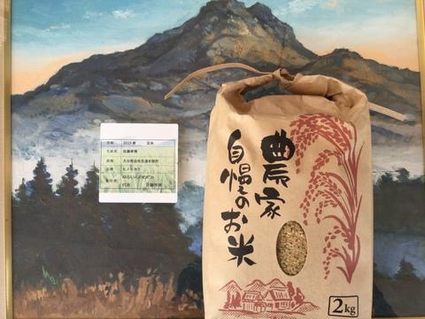 ゆふいんのめぐみ 白米2kg(ヒノヒカリ)