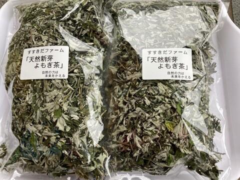長崎産 天然新芽よもぎ茶1袋70gX2袋。自然農法の畑に生えたよもぎ。世界一安全