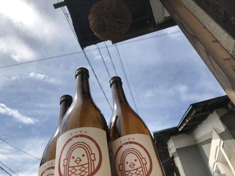 【まとめ買い5%OFF】疫病退散!!アマビエラベル 大納川純米720ml×3本セット 華やかな香りと切れ味抜群の純米酒 小分けにも便利