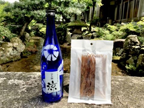 【夏限定】家飲みセット 日本酒720mlと特製おつまみセット