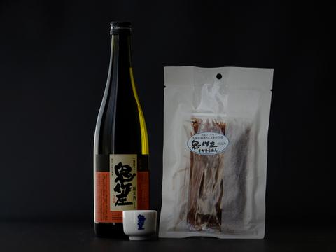 【家のみ専用】温燗にオススメ!!!日本酒・お猪口・特製おつまみセット