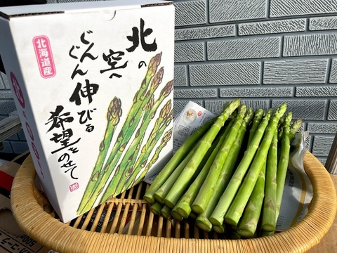【味に自信あり:夏限定】みずみずしい北海道産の夏アスパラ L~2L(1kg)