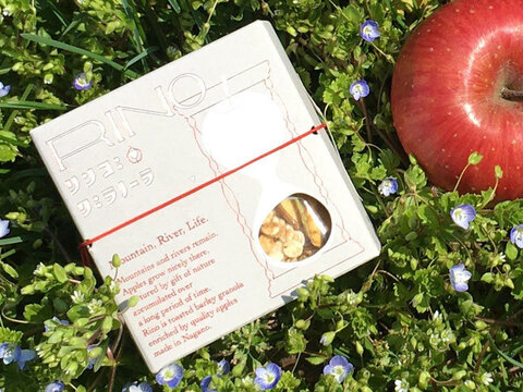 りんごが主役のグラノーラ RINO 極小ミニりんごのおまけ付き♪