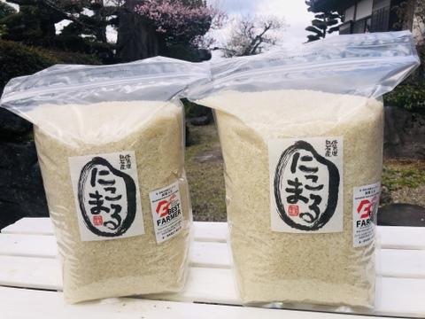 令和2年産 にこまる5kg (白米) BEST FARMER 米食味鑑定士協会認定