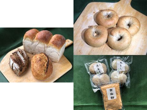 【超貴重な有機JAS認証パン】パンBOX+パンセット⑪+丸餅セット1:麦の栽培から一貫生産 自然栽培小麦のみ使用した基本のパンBOX+ベーグルセット+白玄丸餅+黄な粉のセット