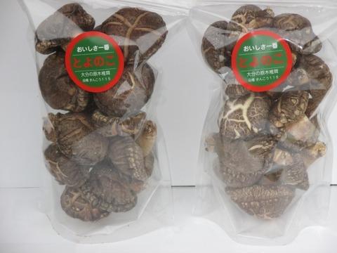 乾とよのこ(大分産の肉厚どんこ 100g入り2袋  ビタミンDが豊富なしいたけ)