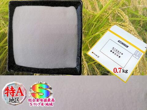 南魚沼産コシヒカリの米粉0.7kg令和2年産送料格安コンパクト便🌾