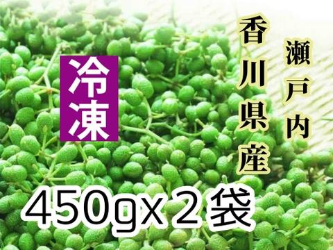 【予約受付開始!】2021年度うまぶどう果実900g【冷凍】プレゼントキャンペーン中!