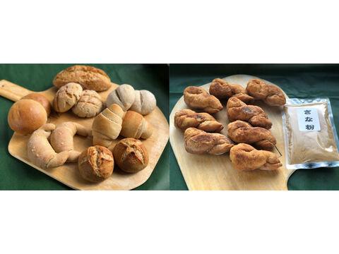 【超貴重な有機JAS認証パン】パンセット④+Sweets①:麦の栽培から一貫生産 自然栽培小麦のみ使用したパンセット+ねじりドーナツ8個のセット
