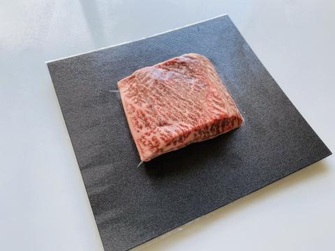 【夏ギフト】オレイン酸たっぷり!信州プレミアム牛認定【信濃美味牛】イチボステーキ 200g