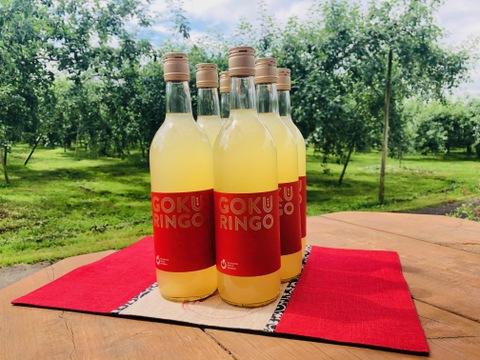 『夏ギフト』樹上完熟・蜜入りサンふじで300本だけ作った、園主こだわりのリンゴジュース「GOKURINGO(極林檎)」。ほどよい酸味の後にくる余韻の長い甘さ!。720ml×6本。