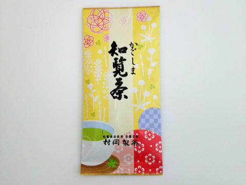 【かごしま知覧茶 虹色】1袋100g 鹿児島県知覧町後岳産 2021年新茶