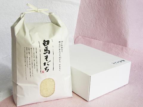 【5kg】無農薬米コシヒカリ 【玄米】【令和元年産】