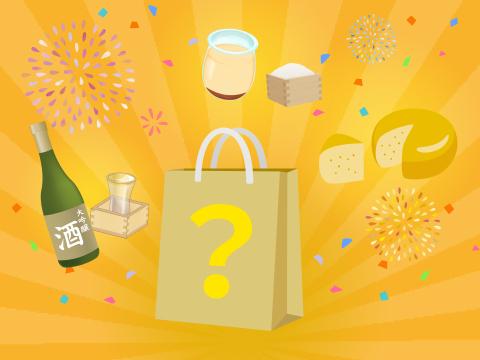 【チーズの福袋】チーズ好きにはたまらない!Grateful Farm2021年限定セット