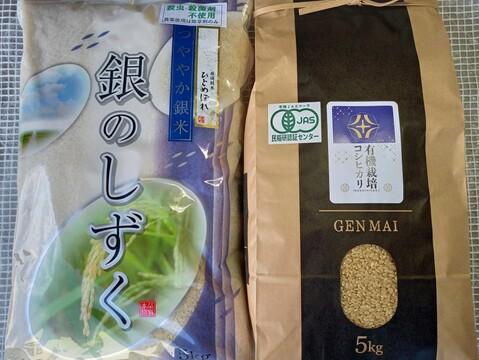 【夜市限定商品】有機栽培コシヒカリ玄米5㎏、低農薬栽培ひとめぼれ精米5㎏セット