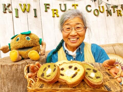 キウイおばさんの作るゆったりな休日セット♪キウイパンケーキ&2種類のジャムセット